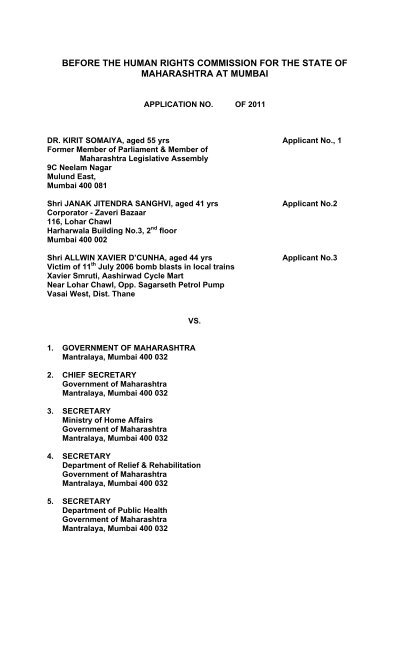 Copy of Petition - KiritSomaiya com