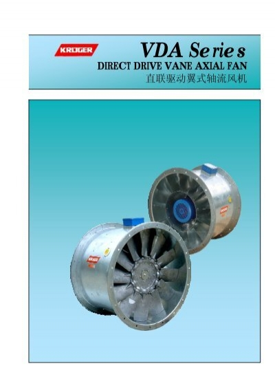Direct Drive Impellers : Direct