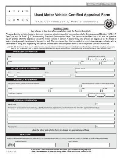 Texas Affidavit Of Motor Vehicle Gift Transfer Form 14 317