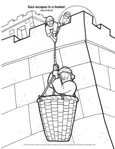 【女性用リング】 ミニダブルクロスバンドシルバー・リング(11号) 6r 3,円(本体3,円、税円).