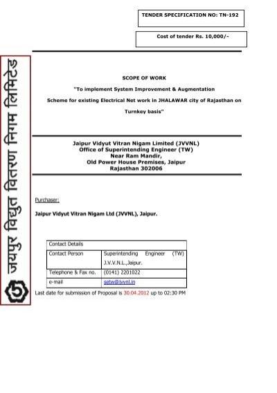 Specifications - Jaipur Vidyut Vitran Nigam Limited