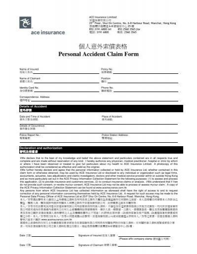 Worldwide Travel Claim Form - ACE Group