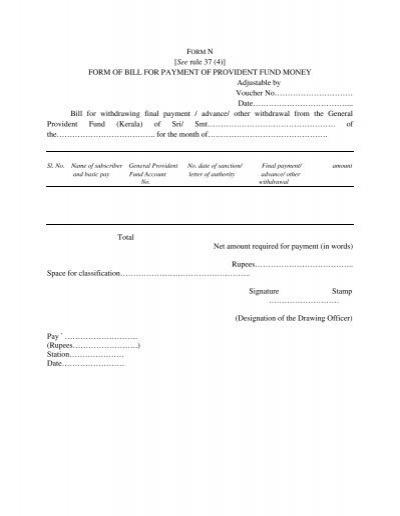 Gpf bill form 40a tamilnadu pdf