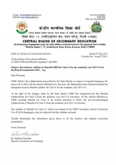 Revised New Syllabus In Marathi Cbse