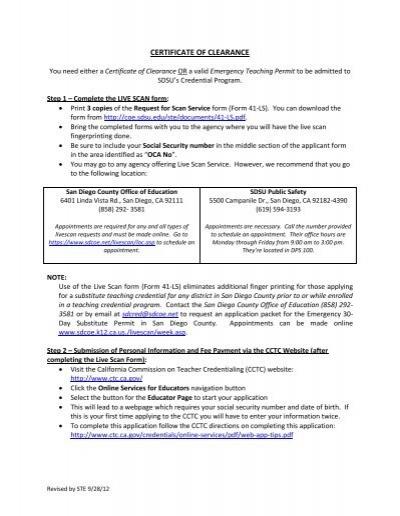 CERTIFICATE OF CLEARANCE - SDSU