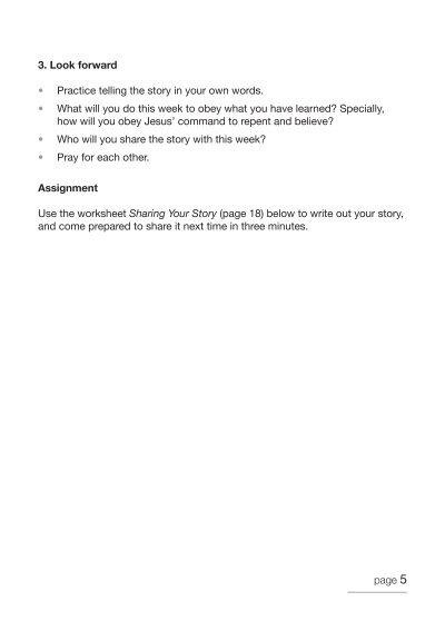 how to change login info casting workbook
