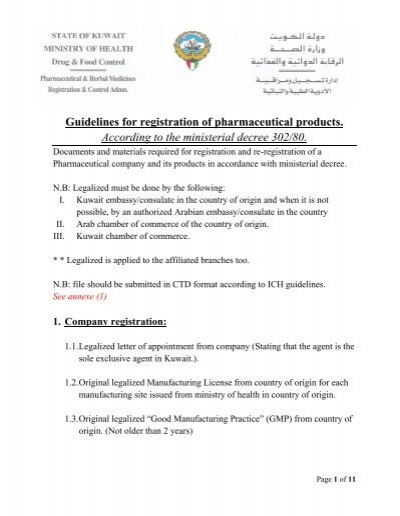 Guidelines for registration of pharmaceutical products