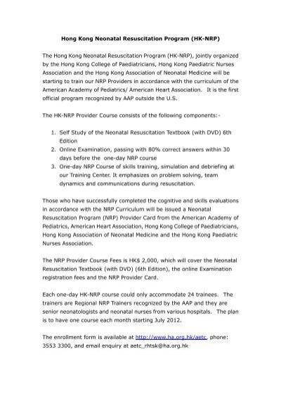 Hong kong neonata fandeluxe Images