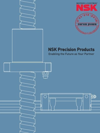 Nsk Precision Products