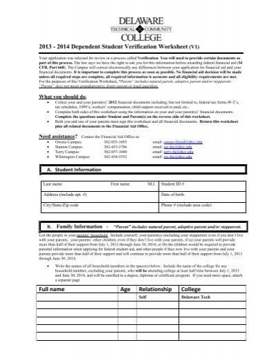 dependent student verification form v1. Black Bedroom Furniture Sets. Home Design Ideas