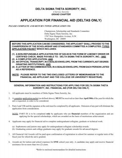 application for financial aid deltas only delta sigma theta