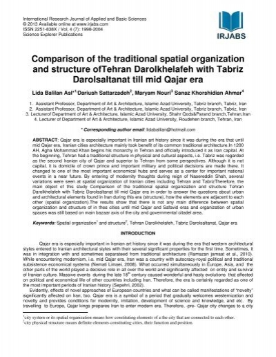 Spatial organization of an essay