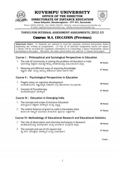 dissertation marketing zones