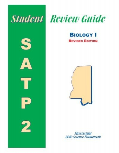 mississippi satp 2 review guide answers selection test mending rh economyalike stream North American Review The Paris Review