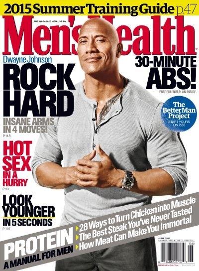 Men/'s Train Hard Win Easy Sweatpants Training Beast Fitness Workout Sweat Pants
