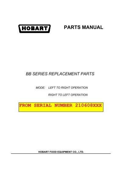 am3 hobart dishwasher service manual expert user guide u2022 rh manualguidestudio today Hobart C64a Manual Hobart Manual Stirring