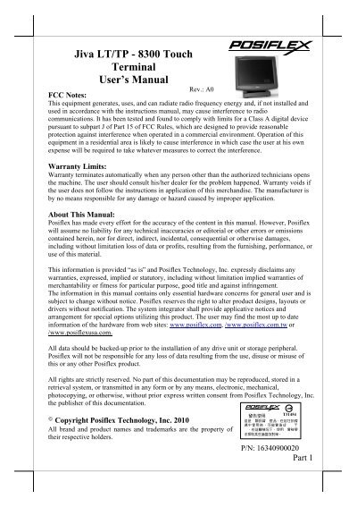 Page 3   hp, posiflex point of sale (pos) solutions dubai, abu.