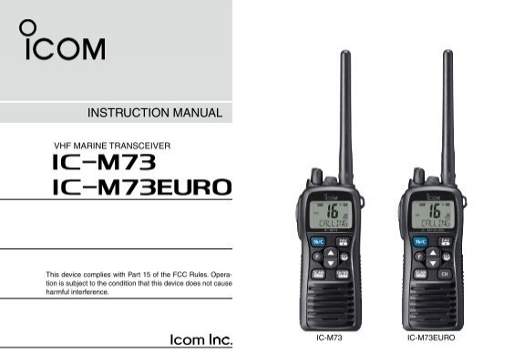 Icom m73 инструкция