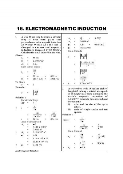 mahesh tutorials science physics homework solutions