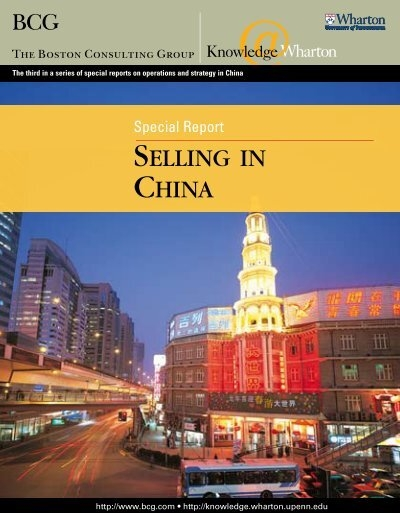 bcg in china 2016 bcg greater china recruiting information session princeton, philadelphia, new haven, new york, chicago, los angeles summer 2016 the boston consulting group.