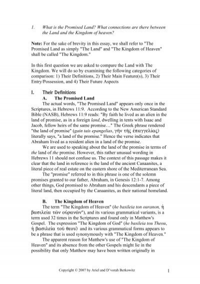 Mental Health Essays The Promised Land And Kingdom Of God  Torah Resources  A Healthy Mind In A Healthy Body Essay also Science Fair Essay The Promised Land And Kingdom Of God  Torah Resources  Diwali Essay In English