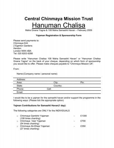 Hanuman Chalisa - Chinmaya Mission:UK
