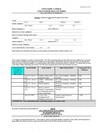 give kids a smile volunteer sign up form