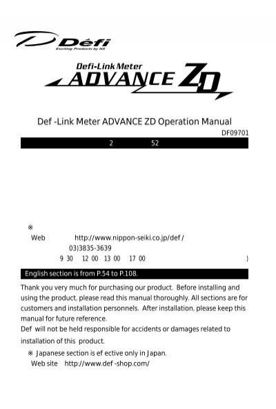 Defi Link Meter Advance Zd Operational Manual