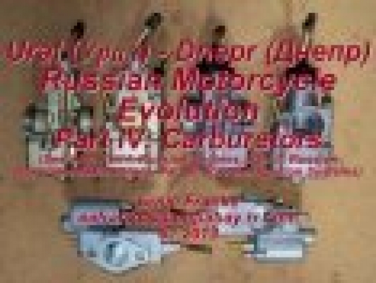 pdf Dnepr 11 16 Repair Manual 650 OHV Ural 650 OHV  CJ 650 OHV