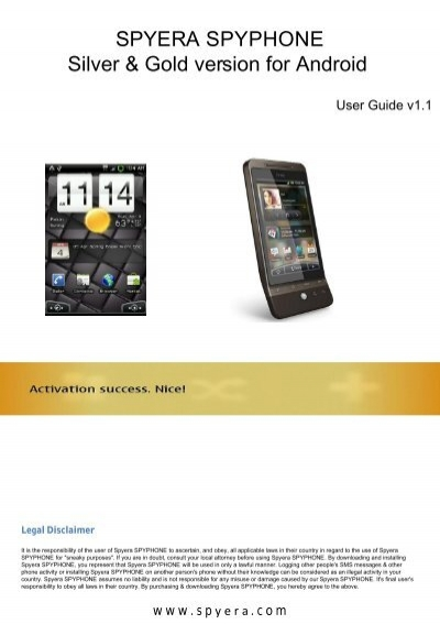 Remote SMS Commands The
