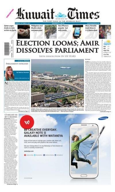Election Looms Amir Dissolves Parliament Kuwait Times