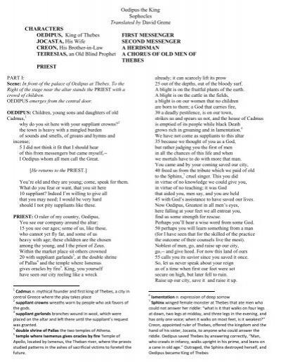 Analytical essay writing help