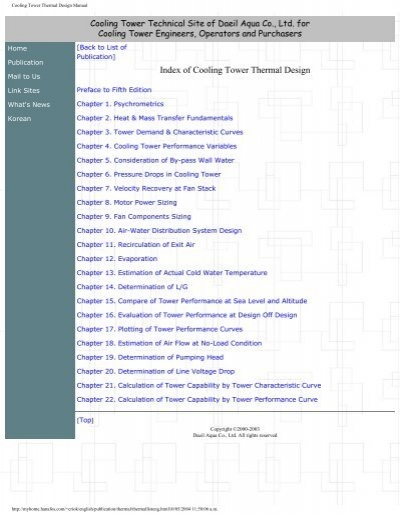 Cooling Tower Thermal Design Manual pdf