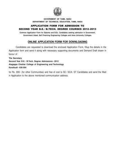 Caste Code No  188  Kalad