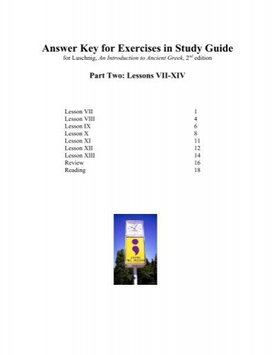 Managerial economics a problem solving approach answer key