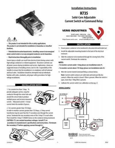 SolidCore Adjustable Current Switch wCommand Relay