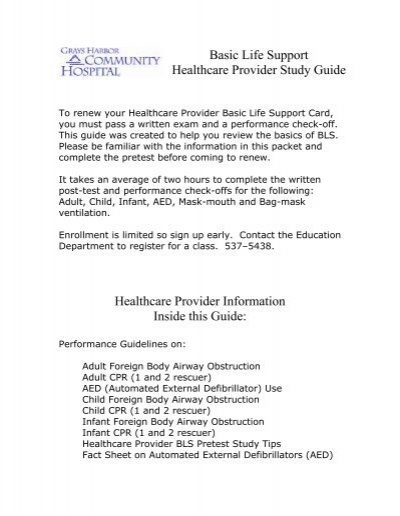 bls study guide and pretest 2014