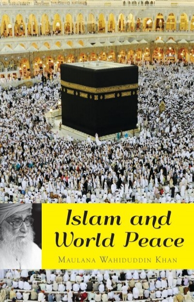 islam and peace Our path is the path of love our way is to tell the truth and our target is to represent god in our deeds and actions mission statement islam is dedicated to providing a fresh yet theologically valid interpretation of the holy quran and other islamic texts.