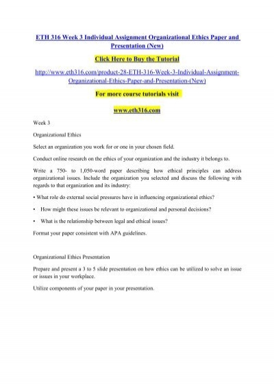 eth 316 week five the ethics Ethics games dilemmas eth/316 by student simple | apr 18 eth 316 week five the ethics game game of ethics eth/316 – the ethics game dilemma.