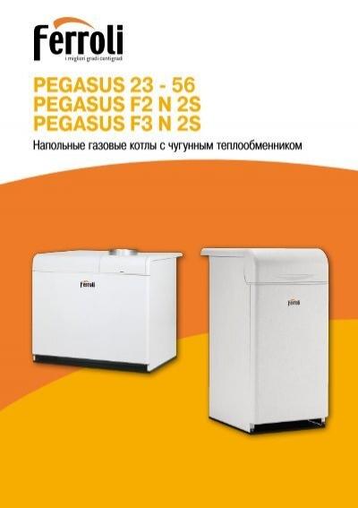 Теплообменник ferroli pegasus 2s Кожухотрубный испаритель Alfa Laval PCD277-2 Бийск