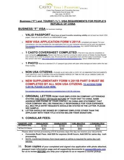 Chinese Visa Form V.2011a Download