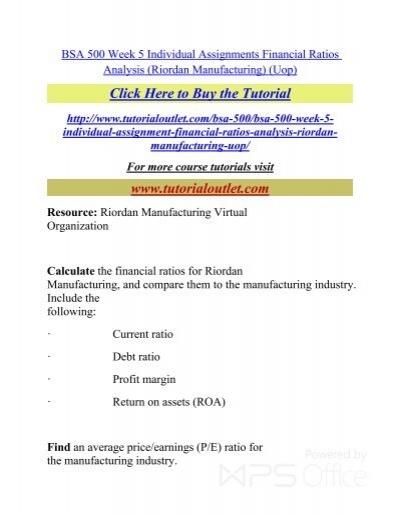 riordan manufacturing virtual organization human resources