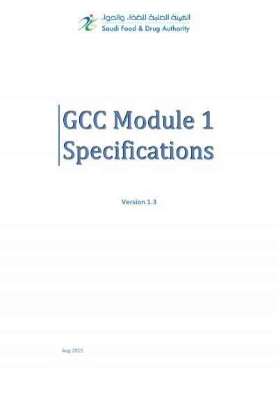 Gcc Module 1 Specifications