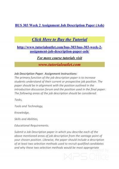 job description paper essay