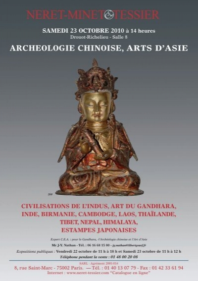 Figurine statuette dragon d/'eau Chinois zodiaque collection bronze