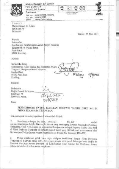 contoh surat permohonan melalui ketua jabatan 2
