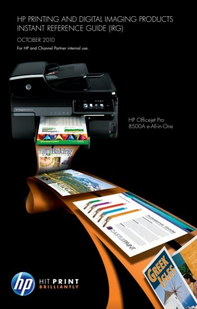hp printing and digital imaging products instant reference guide irg rh yumpu com hp instant part reference guide Reference Guide Template