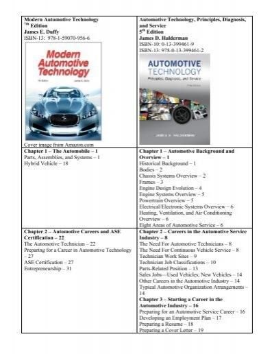Modern automotive technology 8th edition 2014 modern automotive technology 7th edition james e duffy fandeluxe Choice Image