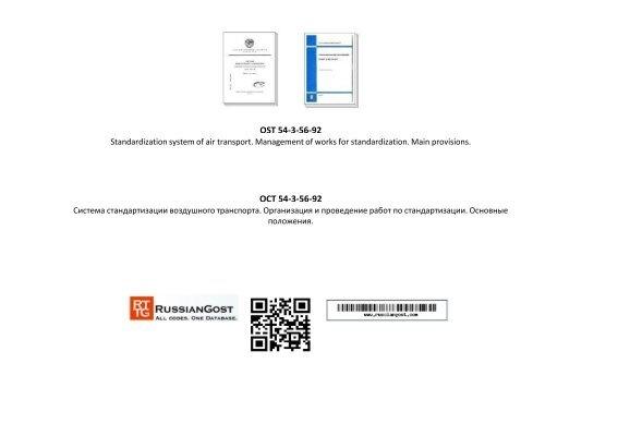 download biodegradation natural