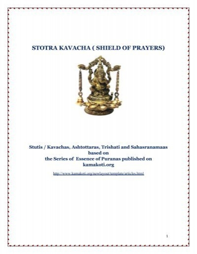 SHIELD OF PRAYERS - Shri Kanchi Kamakoti Peetham